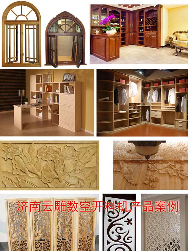 YD-1325木工雕刻机案例