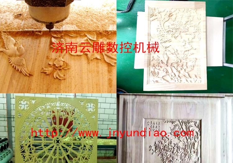 单头木工雕刻机样品图