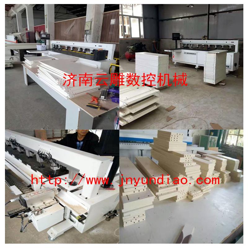 板式家具生产线侧孔机