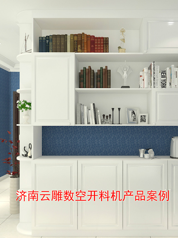 板式家具开料机柜体样品