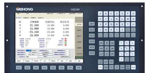 板式家具生产线开料机操作系统